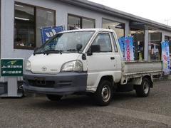 タウンエーストラックSシングルジャストローDX ガソリン 3人乗 三方開 AT