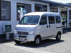 アクティバン | (有)西川田自動車