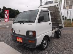 ミニキャブトラックダンプ 4WD
