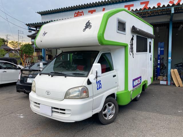 トヨタ タウンエーストラック  キャンピングカー AT車 サイドカメラ ETC