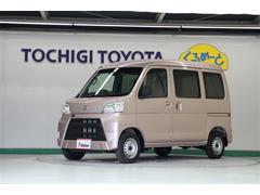 ハイゼットカーゴDX SAIII/スマートアシスト/エコアイドル/オートマ車