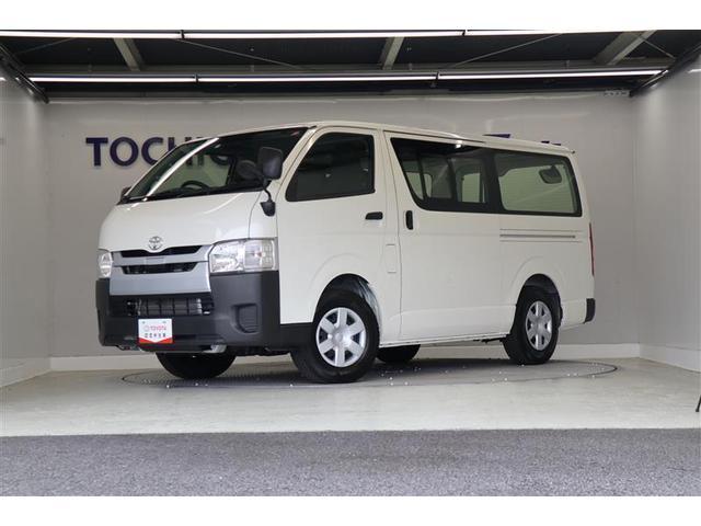 トヨタ ロングDX 3/6人乗り バックモニター付純正ナビ ETC