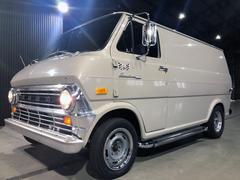 フォード エコノライン100 MT車 15in ユーザー買取車