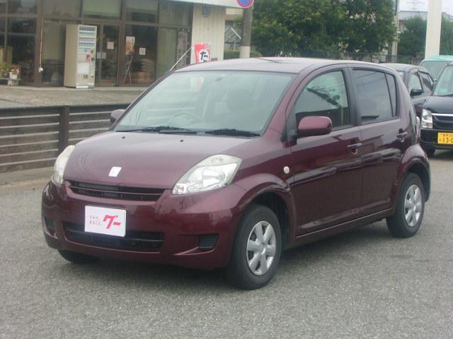 トヨタ X イロドリ