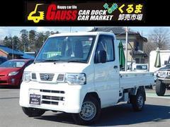 クリッパートラックSD 5速MT/パートタイム4WD/三方開/ETC