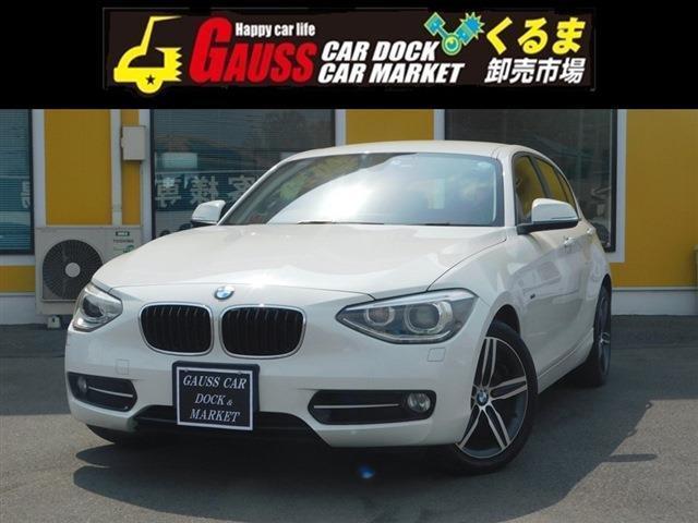 BMW 1シリーズ 116i スポーツ 純正オプション17インチアルミ ナビ アイドリングストップ HDDナビ ETC キーレス ナビ ターボ スマートキー 盗難防止システム アルミホイール MTモード付AT