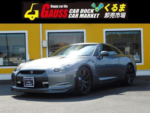日産 GT-R ブラックエディション ユーザー買取 ワンオーナー 4WD ナビ バックカメラ 黒革シート ETC 電動シート シートヒーター ドライブレコーダー レーダー探知機 純正AW BOSEサウンド