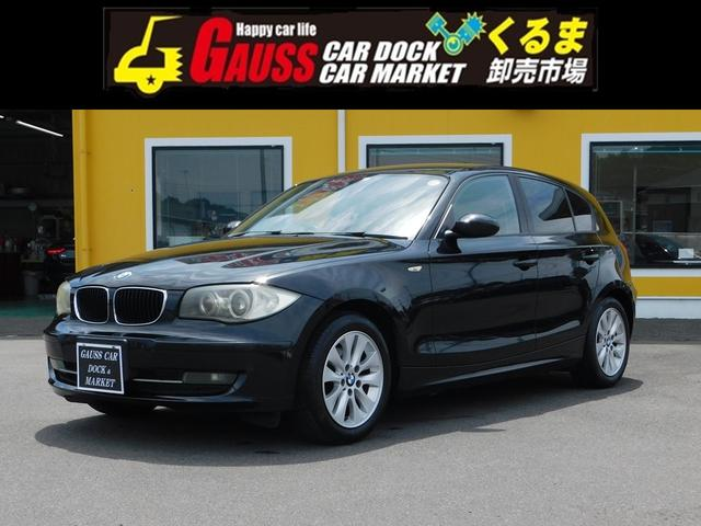 BMW 116i ユーザー買取車 純正アルミホイール Wエアバック 電動格納ミラー フォグランプ KEYレス プッシュボタンスタート AT ABS エアコン 純正オーディオ ETC ポータブルナビ 走行5万キロ台
