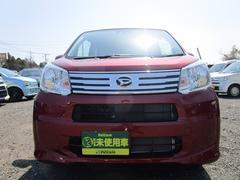 ムーヴL SAIII 届出済未使用車 スマートアシスト キーレス