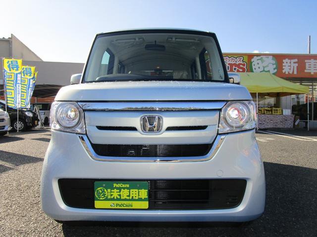 ホンダ G 届出済未使用車 キーフリー プッシュスタート LEDヘッドライト オートエアコン プライバシーガラス 横滑り防止 衝突安全ボディ