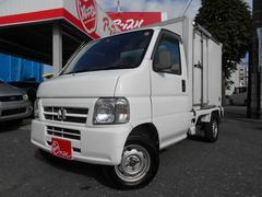 アクティトラックSDX 冷蔵冷凍車 デンソー冷凍機 −5℃〜20℃設定