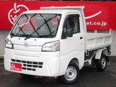 ハイゼットトラックダンプ 4WD