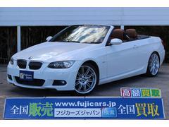 BMW335iカブリオレ Mスポーツパッケージ レザーシート