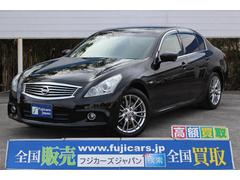 スカイライン250GT タイプS 新品国産タイヤ ハーフレザー 純正ナビ