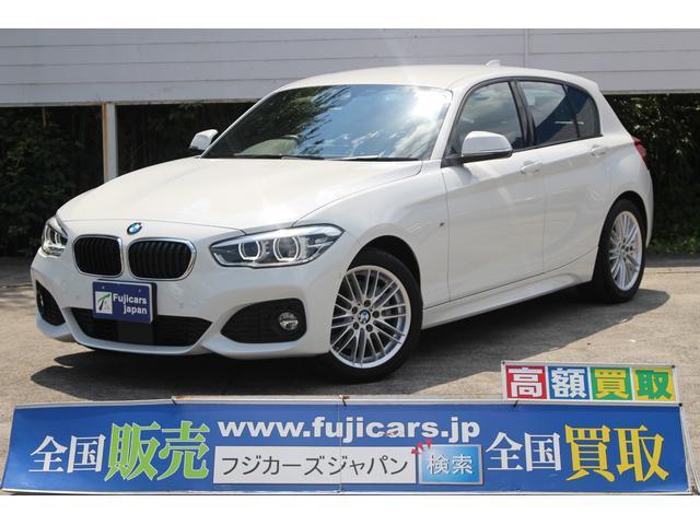 BMW 118d Mスポーツ 黒革シート ACC 純正HDDナビ