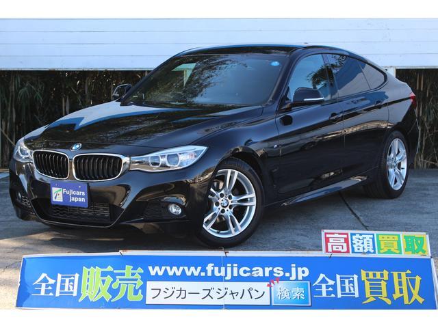 BMW 320iグランツーリスモ Mスポーツ 黒革シート 純正HDD