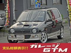 アルトワークスRS/Z4WD 5速 15inスズキスポ車高調 社外マフラー