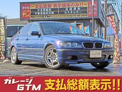 BMW318i 後期 Mスポーツ フルエアロ MTモード付 ETC