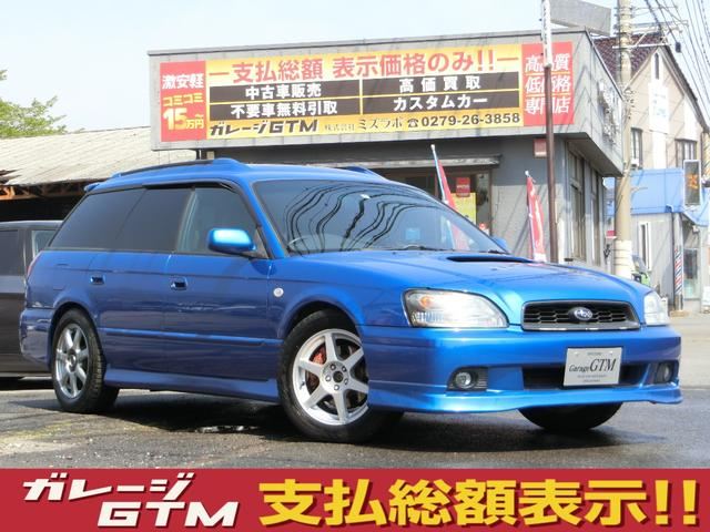 GT-B Sエディション対向4ポットツインターボローダウン