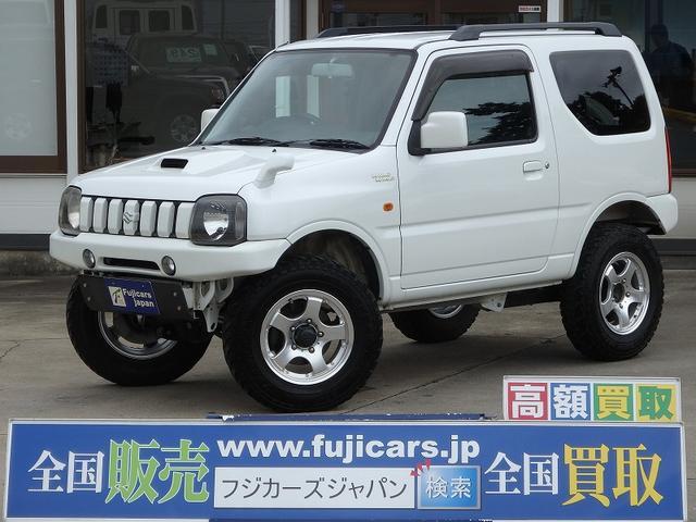 スズキ ワイルドウインド 4WD リフトアップ 5MT