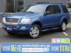 フォード エクスプローラーアクアフィール 特別限定車 V6 HDDナビ