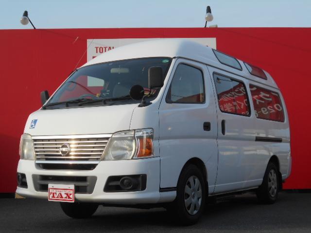 日産 キャラバンバス  2.4チェアキャブM仕様10人乗り車椅子2基