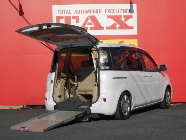 トヨタ X スロープタイプ電動固定装置