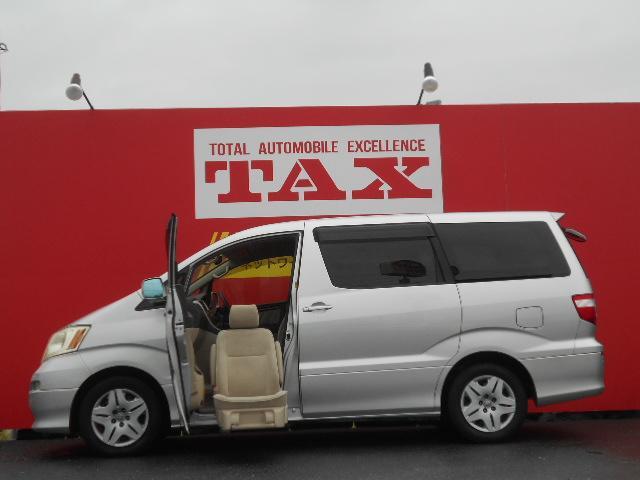トヨタ AX Lエディション 助手席リフトアップシート車