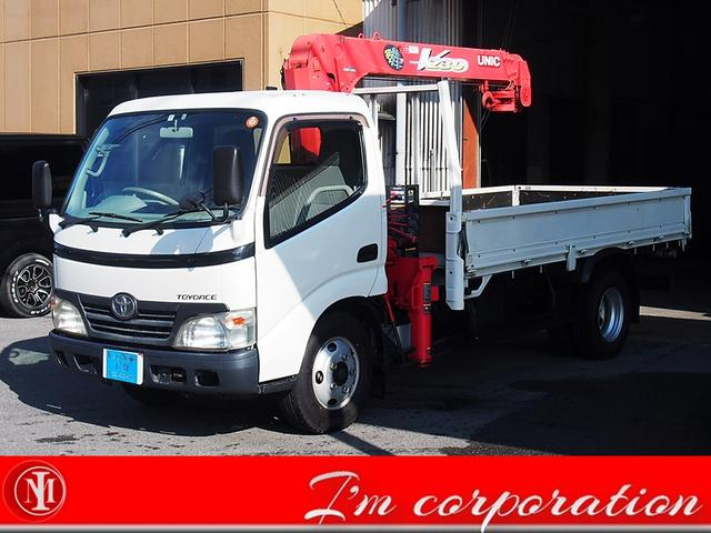 トヨタ 平クレーン付 2t積載 ユニック4段クレーン 小型 5速MT