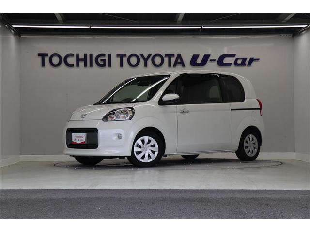 トヨタ X ワンオーナー 純正オーディオ・CD スマートキー
