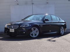 BMW550i Mスポーツ
