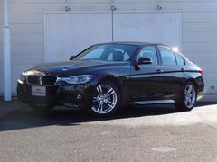 BMW320i Mスポーツ 認定中古車 元試乗車