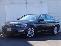 BMW523d ラグジュアリー 認定中古車 純正ナビ Bカメラ