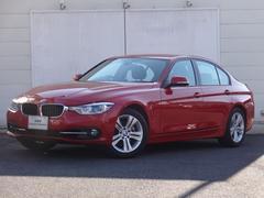 BMW330eアイパフォーマンス 認定中古車 純正ナビ Bカメラ