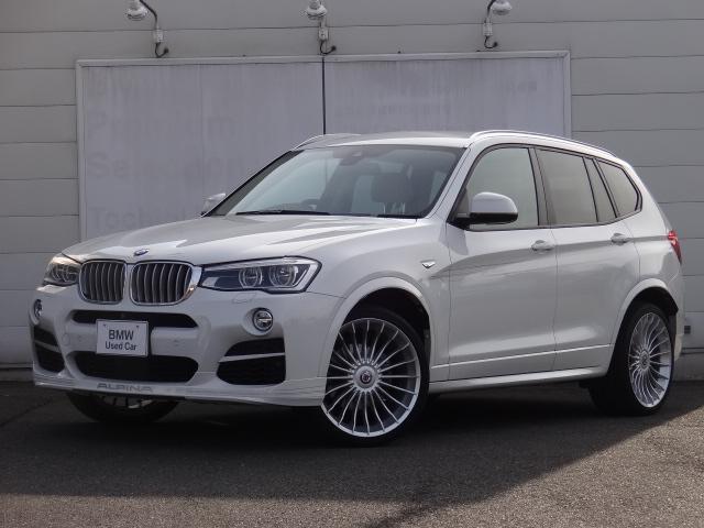 BMWアルピナ ビターボ オールラッド