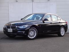 BMW320iラグジュアリー