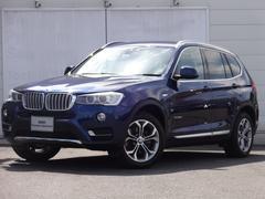 BMW X3xDrive 20d Xライン ベージュレザー