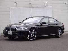 BMW740i Mスポーツ リヤエンターテイメント 元試乗車