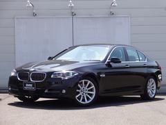 BMW523iイノベーター