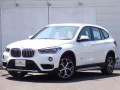 BMW X1sDrive 18i xライン コンフォートパッケージ