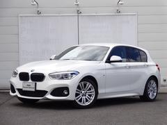 BMW118i Mスポーツ クルーズコントロール Bカメラ