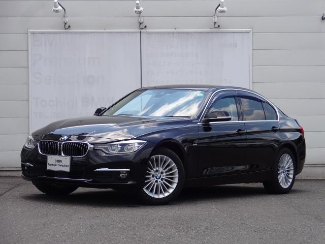 BMW 320iラグジュアリー ヘッドアップディスプレイ