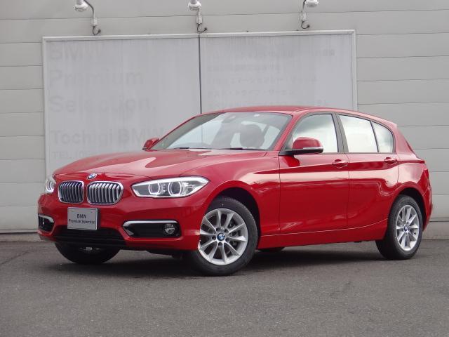 1シリーズ(BMW)118i スタイル 中古車画像