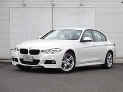 BMW320d Mスポーツ 元試乗車 ACC HDDナビ