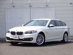 BMW523dツーリング ラグジュアリー ベージュレザー ACC