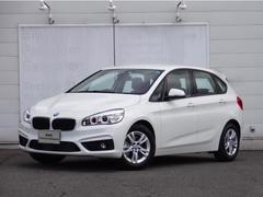 BMW218dアクティブツアラー HDDナビ 元試乗車