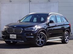 BMW X1xDrive 18d xライン コンフォートアクセス