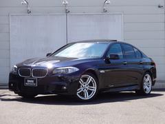BMW535i Mスポーツパッケージ レザーシート サンルーフ