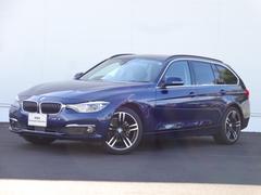 BMW320dツーリング ラグジュアリー ACC バックカメラ