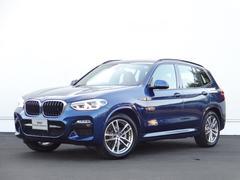 BMW X3xDrive 20i Mスポーツ ブラウンレザー ACC